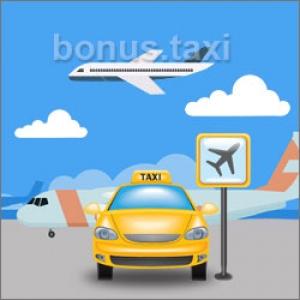 такси в аэропорты Москвы