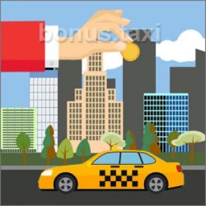 такси эконом в Москве