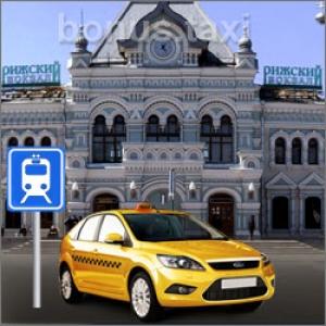 такси на Рижский вокзал