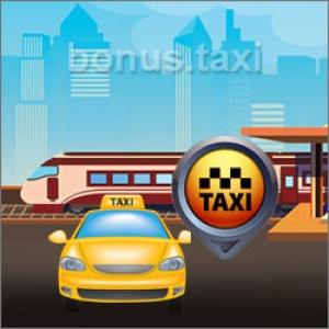 такси на вокзал в Москве