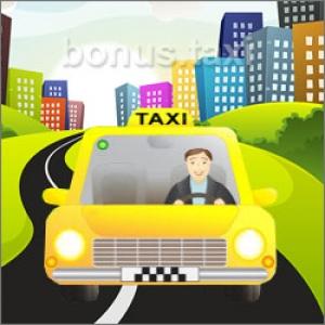 Расчет стоимости такси в Москве